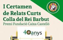 Certamen de Relatos Cortos Colla del Rei Barbut 2017 – Premio Fundación Caja Castellón